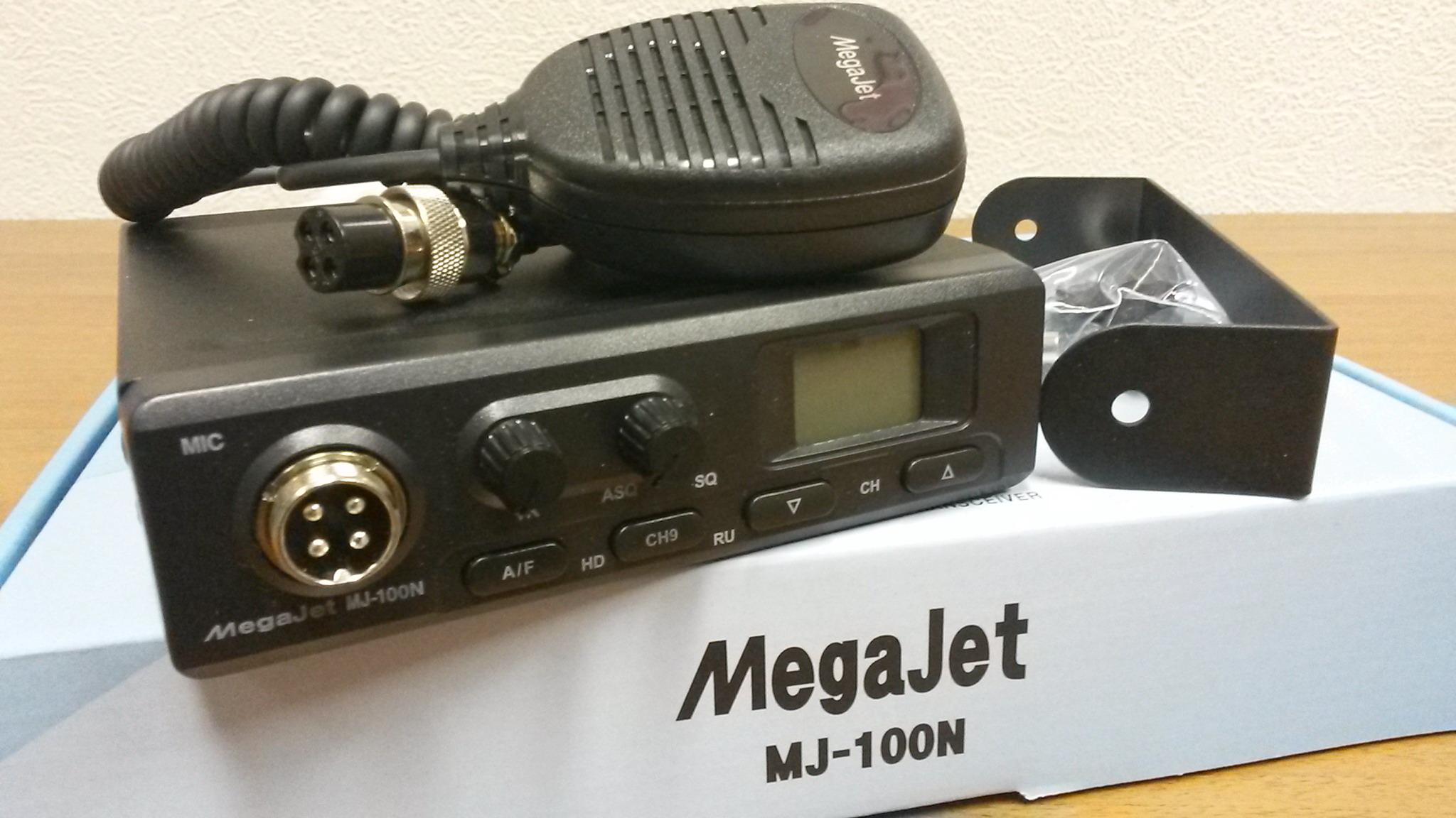 схема мини радиостанции