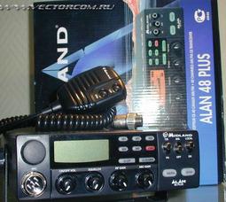 Поступили Alan 48 Plus - фото 2
