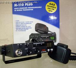 Intek M110 - повышение цен - фото 2