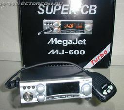 Поступили Megajet MJ 600 и 600 + TURBO - фото 2