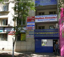 Открытие торгового представительства в г. Набережные Челны - фото 1