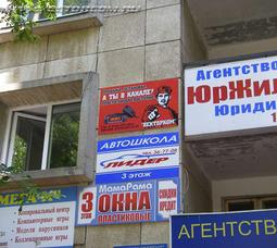 Открытие торгового представительства в г. Набережные Челны - фото 2