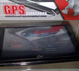 Многофункциональный GPS навигатор Treelogic теперь у нас - фото 2