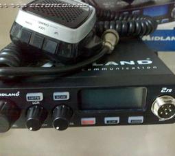 Пополняем ряды гражданских радиостанций Midland - фото 1
