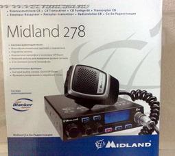 Пополняем ряды гражданских радиостанций Midland - фото 2