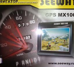 Навигатор Seeway - фото 1
