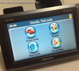 GPS навигатор с ТВ - фото 1