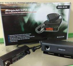 Новая линейка СВ радиостанций MegaJet - фото 1