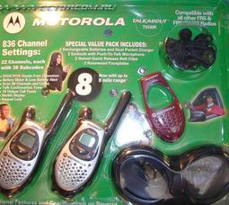 27 июня на склад поступили новая модель фирмы Motorola - фото 1