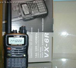 Новая модель Vertex Standard с расширеным диапазоном приёма и повышеной влагозащитой ! - фото 2