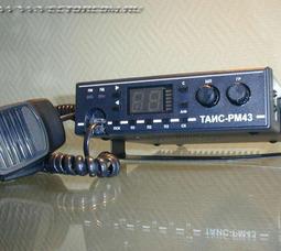 """Производитель аппаратуры СВ диапазона, фирма """"ТАИС"""" предполагает поднять с января 2006-го цены на автомобильные радиостанции - фото 1"""