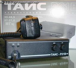 """Производитель аппаратуры СВ диапазона, фирма """"ТАИС"""" предполагает поднять с января 2006-го цены на автомобильные радиостанции - фото 2"""