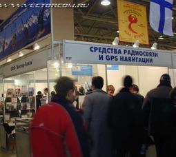 Выставка «Охота и Рыболовство на Руси»! - фото 2