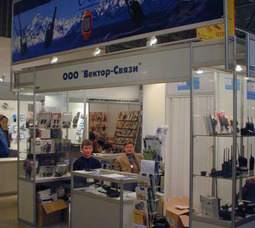 Выставка «Охота и Рыболовство на Руси»! - фото 4