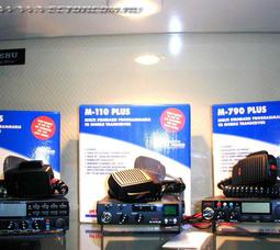 Снижены цены на СВ радиостанции INTEK !!! - фото 1