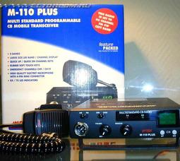 Снижены цены на СВ радиостанции INTEK !!! - фото 3