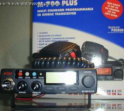 Снижены цены на СВ радиостанции INTEK !!! - фото 4