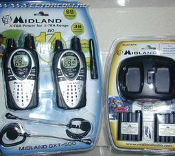 Поступили на склад MEGAJET MJ-300 и MJ-600 Plus, а так же новая модель от ALAN Midland - фото 1