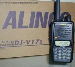Новинка от ALINCO! - фото 1