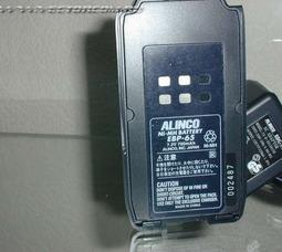 Новинка от ALINCO! - фото 4