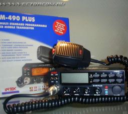 Производитель Си-Би радиостанции INTEK внёс изменения в радиостанции INTEK M-790+, M-490+(FM, 10Вт, 900 каналов) и M-110+ - фото 2