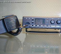 Отгрузка радиостанций Таис на февраль-март 2007 - фото 2