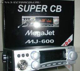 Новая модель MegaJet на складе! - фото 4