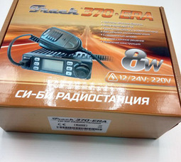 Автомобильная радиостанция Track 370-ERA 27 МГц, 8 Вт, 12/24В   - фото 2