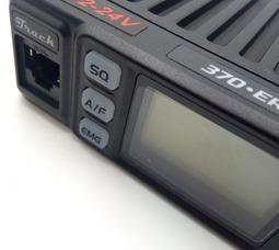 Автомобильная радиостанция Track 370-ERA 27 МГц, 8 Вт, 12/24В   - фото 5