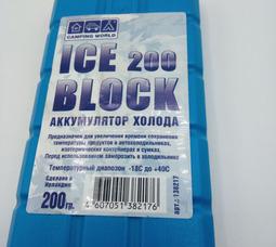Аккумулятор холода Camping Wordl Iceblock (вес 200 гр) - фото 1