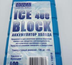 Аккумулятор холода Camping Wordl Iceblock (вес 400 гр) - фото 1