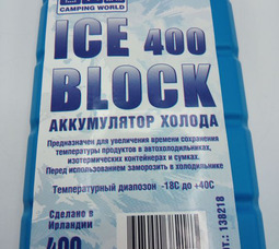 Аккумулятор холода Camping Wordl Iceblock (вес 400 гр) - фото 2