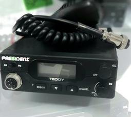 автомобильная радиостанция PRESIDENT TEDDY ASC   - фото 1