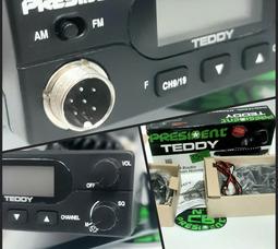 автомобильная радиостанция PRESIDENT TEDDY ASC   - фото 2