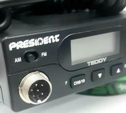 автомобильная радиостанция PRESIDENT TEDDY ASC   - фото 3