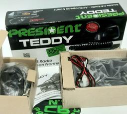 автомобильная радиостанция PRESIDENT TEDDY ASC   - фото 5