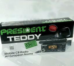 автомобильная радиостанция PRESIDENT TEDDY ASC   - фото 6