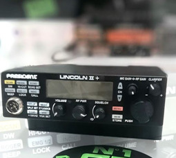 фото автомобильная радиостанция PRESIDENT Lincoln II ASC
