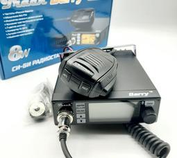 Автомобильная радиостанция Track Barry 27 МГц, 8 Вт, 12 / 24В NEW а - фото 8