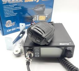 Автомобильная радиостанция Track Barry 27 МГц, 8 Вт, 12/24В  - фото 3