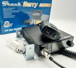 Автомобильная радиостанция Track Barry 27 МГц, 8 Вт, 12/24В  - фото 4