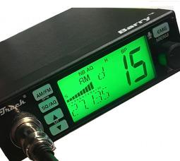Автомобильная радиостанция Track Barry 27 МГц, 8 Вт, 12/24В  - фото 6