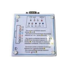 AI-223/224 Автоинформатор речевой  - фото 4