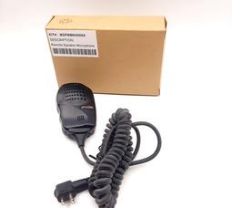 MDPMMN4008 Motorola Микрофон выносной - фото 2
