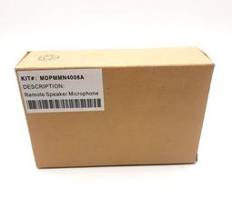 MDPMMN4008 Motorola Микрофон выносной - фото 7