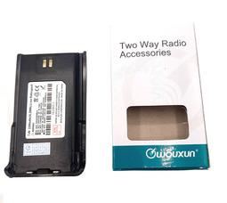 Аккумулятор  для Wouxun ЕТ-558 1A22KG-2  Li-on 7.4В 2200 mAh - фото 5