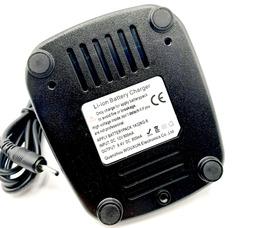 Зарядное устройство для  Wouxun KG-988/KG-828 - фото 4
