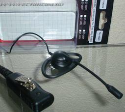 TA-4020 микрофон на штанге большая кнопка РТТ (KENWOOD TK) - фото 2