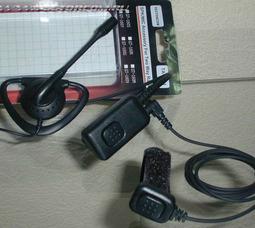 фото TA-2021 микрофон на штанге малая кнопка РТТ (Vertex Standard )