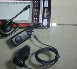 фото TA-2021 микрофон на штанге малая кнопка РТТ (KENWOOD TK)